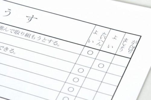 中学受験に向けた小学校低学年に必要な成績
