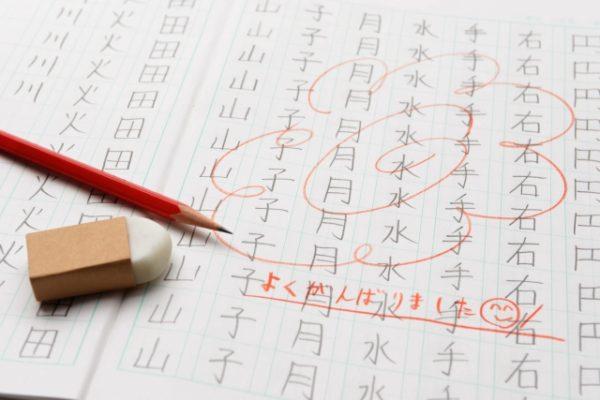 中学受験に向けて小学生低学年に必要な勉強時間