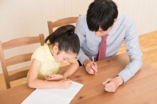 さらに難関校の中学受験合格をより近づける低学年の取組み