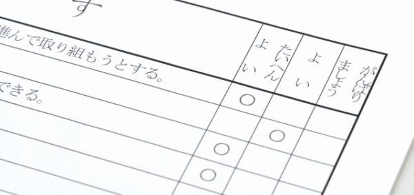 STEAM教育教材「Wonder Box」の学習効果