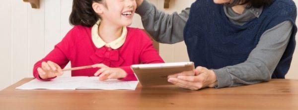 STEAM教育教材「Wonder Box」がおすすめな小学生・家庭