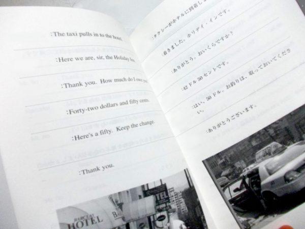 紙学習のメリット・デメリット