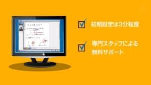 おすすめ①オンライン家庭教師「ネッティー」