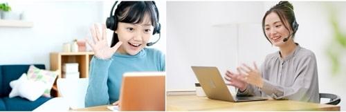 オンライン授業「英会話」おすすめ3選